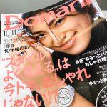 """Domani """"スタイル良く見える""""は今ドキおしゃれじゃない!?"""